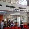 【島旅】伊平屋島旅行記 その1 ~運天港~