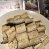 楠田の極うなぎ蒲焼&白焼きセット