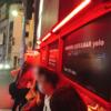 【六本木】夜パフェならぬ夜かき氷 - yelo