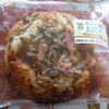 セブンイレブン えりんぎと舞茸のもっちりピザパン