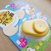 【100均】ゆで卵の殻を剥きやすくするグッズが結構使える件。糖質制限中のヘビーユーザーなら買っておくべし。