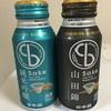 日本盛、チアーズボトル純米吟醸&特別本醸造の味。