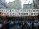 【ダブリン・エディンバラ・ロンドン旅行記】その2:ダブリン市内散策~夜歩き