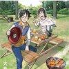 【本棚】料理がしたくなる漫画3冊