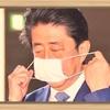 斉藤一人さん 安倍総理大臣も一般人も同じひとりの人間