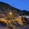星居山森林公園キャンプ場.2 ~テントサイト、バンガロー、遊具、迷路、ミステリーハウス~