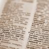 【TOEIC970点取得できた】英単語の簡単な覚え方。英語は語源を使って、まとめて一気に覚えよう!
