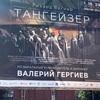 サンクトペテルブルク来てます