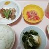 9887 松屋フーズHDさんのうな丼が美味かった