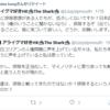 韓国には外国人が政治的な発言をする権利すらありません。