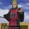 ドラクエ8 vol.29~竜の試練:前編~