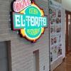 【横浜】健康診断を終えた僕は横浜でタコスを食べたって話【ふらり食べ歩き】