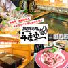 【オススメ5店】姫路(兵庫)にある天ぷらが人気のお店