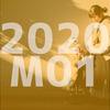 月報 2020M01