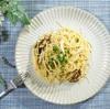 包丁不要、和えるだけ!塩昆布とサラダチキンの和風パスタの作り方・レシピ