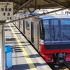 '21駅めぐりの旅(13)【名鉄編】