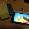 「Nintendo Labo」起動・組み立て編(リモコンカー、釣り、おうちで遊ぶ)