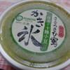 さとうきび蜜かき氷 / 久保田食品