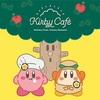 「星のカービィ」をテーマにした「KIRBY CAFÉ(カービィカフェ)」が東京ソラマチ4階にオープン!
