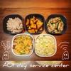 【AOIデイサービスセンター】しっかり食べてバテない様にしましょうね!