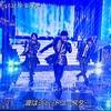 THE MUSIC DAY 夏のはじまり Part2☆V6
