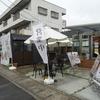 こだわりダイニング 花ざかり 大野辻店(岡山市北区)