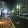 代々木上原不動産 賃貸 毎日速報!!5/25(木)