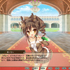 #花騎士 キャラクター獲得・育成です。