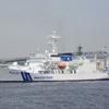 【大切なお写真の修復・複製の専門店】横浜 巡視船 あきつしま