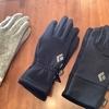 手袋が山化