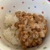 チキンソテー あつ森 島クリエイター 納豆ご飯