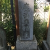 隠れ社寺探訪記(5) 大阪市・正圓寺