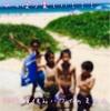 【子連れハワイ】2019夏休み!2度目のハワイ島旅行記 まとめ