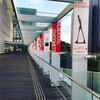 ジャコメッティ展とサンシャワー東南アジアの現代美術展に行ってきた