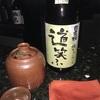 日置桜 道笑ふ其の弐、純米古酒ブレンドの味の評価と感想。