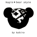 こぎん刺しのテディベア作家 kogin*bear style