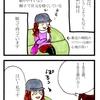 四コマ11「特技」