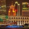 【世界分散投資】発展途上国である中国株式投資がおすすめな理由とは?【ETF】