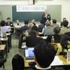 NPO法人 日本ニーム協会 平成29年セミナー