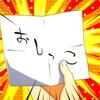 【雑記】 トロフィー雑談 (5)