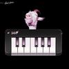 夜想曲:スクリーミングヤギピアノ