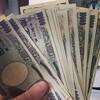 KAZMAXさんのオンラインサロン月商100000000円突破!年商12億?ヒューーーー