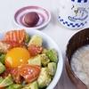 美味しい朝ごはん☆山形95号に給食のツナそぼろ☆呉汁☆そのほか色々☆