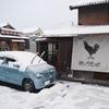 積雪は高島市だけ