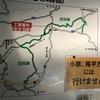 祖母山を歩く(上)