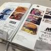 ほぼ日手帳の使い方:1日ページのライフログに写真を添えるシンプルな方法[楽しむ手帳術]