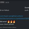 GitHub Actions で Action に失敗した時にslackに通知を投げる方法