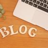 はてなブログ有料版は、自己アフィリエイトでお得に申し込めます!