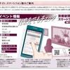 サイトタイトルを元に京都新聞で検索するbookmarklet