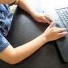 【中国のオンライン規制と下落する銘柄】なぜオンライン教育とオンラインゲームが標的になるのか